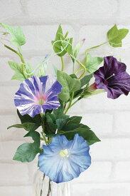 朝顔 アサガオピック 造花 インテリア 未触媒 器なし 観葉植物 32634