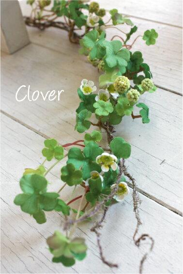 クローバーミックスバイン 造花 インテリア CT触媒 フェイクグリーン
