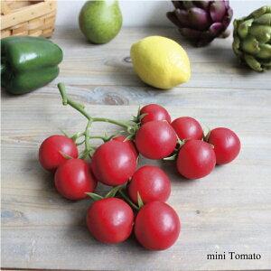 枝つきミニトマト 12ヶつき Vegetable 造花 野菜 フルーツ インテリア 雑貨 ディスプレイ用食品サンプル
