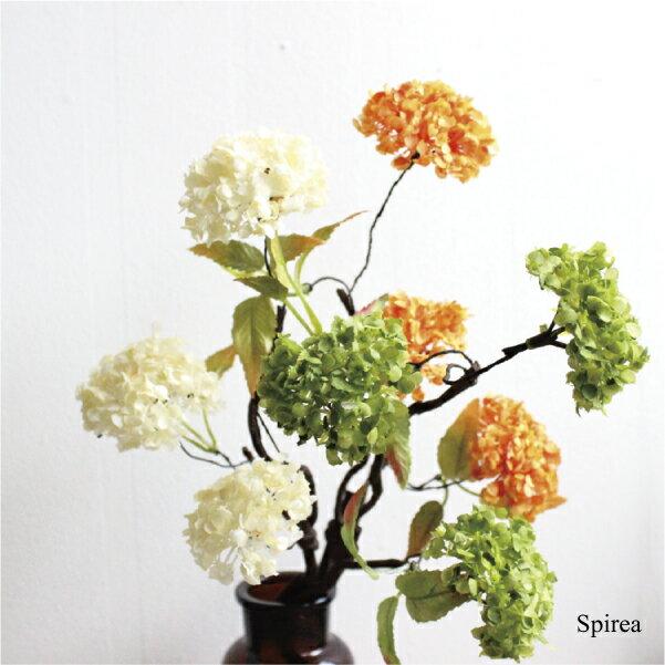 こでまり 造花 インテリア 未触媒 フェイクグリーン 観葉植物 0114