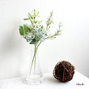ハーブリーフミックスバンチ PP造花 インテリア 未触媒 フェイクグリーン