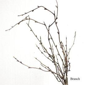 ショートブランチ  枝造花 インテリア 4725