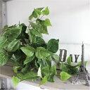ポトスブッシュ* 観葉植物 フェイクグリーン 造花 インテリア 光触媒 CT触媒 315