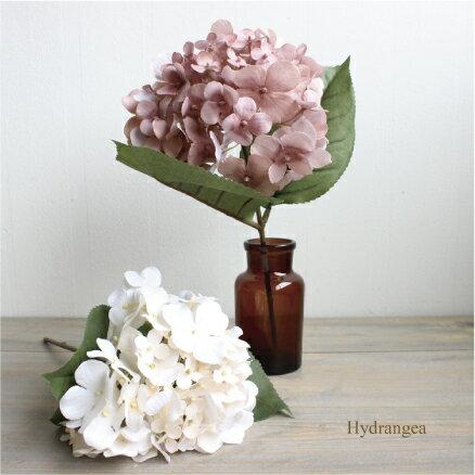 ハイドランジア 造花 インテリア 未触媒 器なし フェイクグリーン 観葉植物 33142