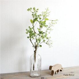 フィールドミニフラワー 造花 インテリア 未触媒 フェイクグリーン 観葉植物 0113