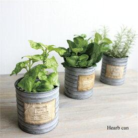 Tin-pot ハーブポット ブリキ缶観葉植物 造花 インテリア CT触媒 フェイクグリーン