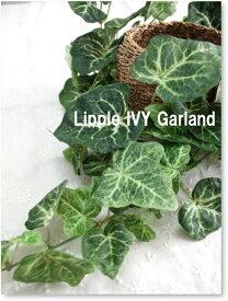 消臭ガーランドリップルアイビーガーランド 41074 造花 フェイクグリーン 光触媒 CT触媒