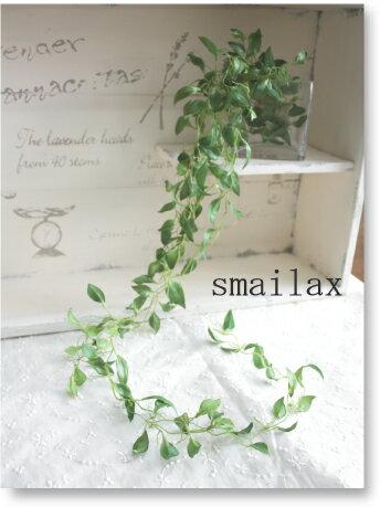 消臭スプレースマイラックスリーフバイン 46058 造花 フェイクグリーン 消臭 光触媒 CT触媒 観葉植物