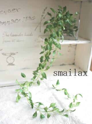 スマイラックスリーフバイン 46058 造花 フェイクグリーン 葉っぱ 消臭 光触媒 CT触媒 観葉植物 壁掛け 壁 吊り下げ ミニ