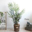 【リニューアル】観葉植物 パームヤシ 100cm バスケット ココファイバー付きセット 造花 人工観葉植物 フェイクグリー…