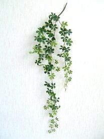 ミニシサスアイビーバイン シュガーバイン シッサス 40891 造花 インテリア 観葉植物 フェイクグリーン 葉っぱ 消臭 光触媒 CT触媒 壁掛け 壁 吊り下げ花 おしゃれ リアル カフェ 玄関 リビング キッチン