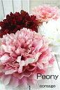 和にも洋にもピオニーのコサージュ 31595 造花 インテリア アレンジ 髪飾り