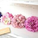 可愛い ポンポンダリアのコサージュ 造花コサージュ 結婚式 花 髪飾り 造花 インテリア コサージュ お祝い ヘッドドレ…