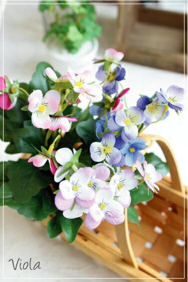 ビオラブッシュ 0182 造花 インテリア 未触媒 器なし フェイクグリーン 観葉植物