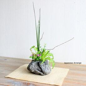 【和風】ミニアレンジ 石 シダ クローバー【CT触媒】【造花】
