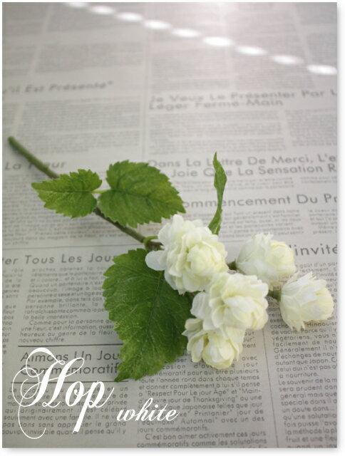 ホップピック ホワイト 1本 造花 インテリア