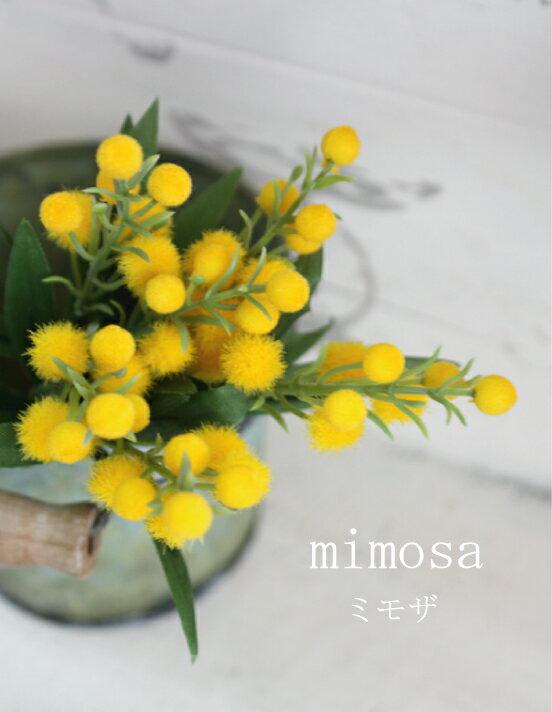 ミモザ 6P 造花 インテリア フラワーピック ミニ 31293花 花束 リアル ギフト お祝い ミニ おすすめ おしゃれ