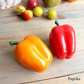 Paprika パプリカ Vegetable 造花 インテリア 雑貨 3794造花 インテリア ガーデン雑貨 リアル ミニ 野菜 フルーツ 食品サンプル
