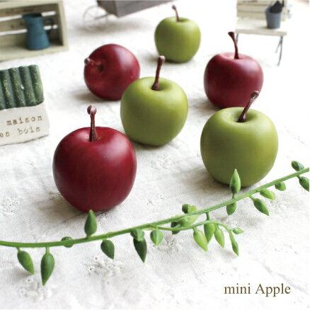 ミニりんご 同色3コ mini apple 造花 雑貨造花 インテリア ガーデン雑貨 リアル ミニ 野菜 フルーツ かわいい おすすめ 食品サンプル