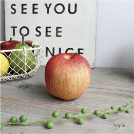 リンゴ apple リアルタッチアップル 造花 インテリア 雑貨 ディスプレイ用食品サンプル
