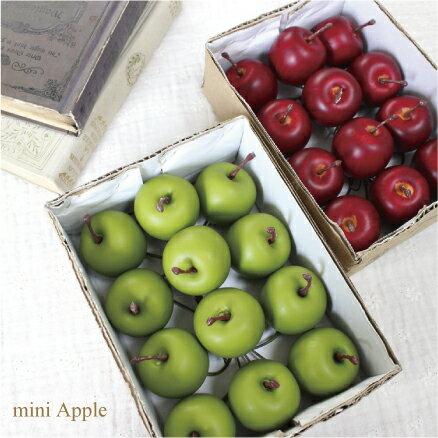 ミニりんご mini apple 1BOX(12コ)造花 インテリア ガーデン雑貨 リアル ミニ 野菜 フルーツ かわいい おすすめ 食品サンプル