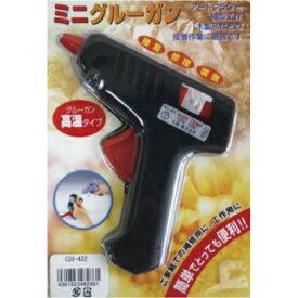 ミニグルーガン(高温タイプ)(PPO640)