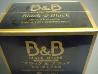 Black ginger B & B (brown & black soy beans) (3 g × 40 packets) (reviews campaign)