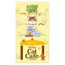 Babycatcafe1