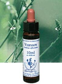 【ネコポスで送料無料】Healing Herbs No.35 ヴァーベインエキス 10ml[HealingHerbs(ヒーリングハーブス) フラワーエッセンスヒーリングハーブス]