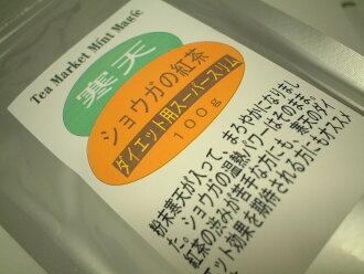 짊어지지만 홍차(100 g) 다이어트용 슈퍼 슬림판