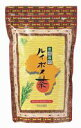 【送料無料】有機栽培ルイボス茶【3袋セット】 ルイボスティー