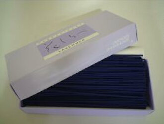 Was extremely delicate herbal incense! Of incense Immortals ' flowers polls ' Lavender reviews campaign