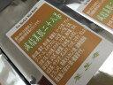 【ネコポスで送料無料】十六茶が飲めなくなる香ばしさ! 減脂美肌二十八茶 400g (野草茶・ブレンド茶・桑の葉・枇杷の…