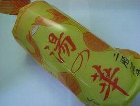 北海道二股温泉 湯の華(湯の花)入浴剤 800g(ボトル入り)
