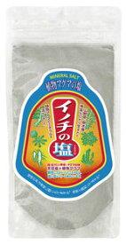 【ネコポスで送料無料】【オーサワジャパン】 イノチの塩 170g 【代引不可】