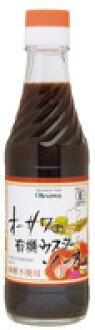 小澤的有機醬油