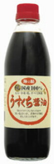 Davy Jones domestic production lightly dies; soy sauce