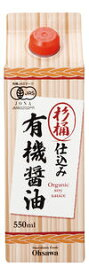 【オーサワジャパン】杉桶仕込み有機醤油(紙パック)