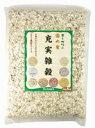 Jyujitu-zakkoku1000
