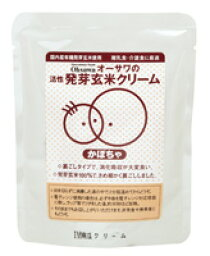 活性發芽糙米奶油(南瓜)