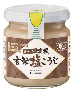 【オーサワジャパン】 オーサワの有機玄米塩こうじ 200g