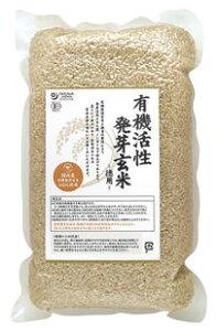 【オーサワジャパン】有機活性発芽玄米(国内産)2kg) R