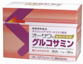 【オーサワジャパン】 オーサワの植物性発酵グルコサミン