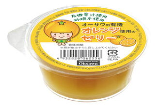 Ozawa with organic Orange jelly reviews campaign