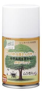 植物成分から作られた防虫噴射剤 ムシさんバイバイジェット