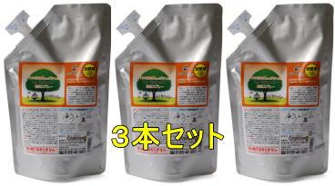 【送料無料】防虫スプレームシさんバイバイ【詰替用3本セット】
