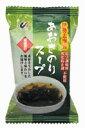 Aosaniri soup