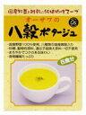 Hatikoku soup