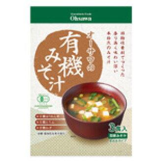 Ozawa organic miso soup (miso uncooked)