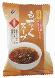 Convenient yuzu flavor stand-out and Okinawa from mozuku using hot water pouring in Okinawa from mozuku seaweed soup (reviews campaign)